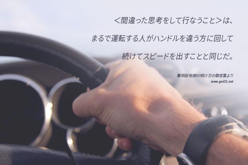 20150710-43_Ja