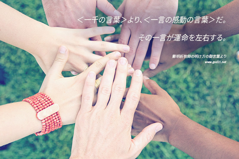 20150805-37_Ja