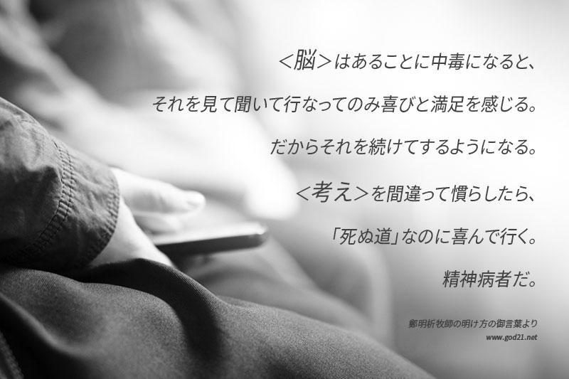 20150921-125_Ja