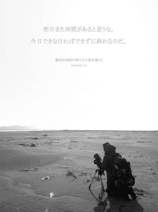 20140115-19_Ja
