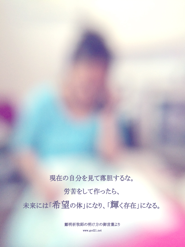 20140218-5_Ja