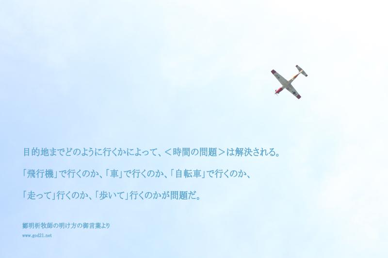 20140401-29_Ja