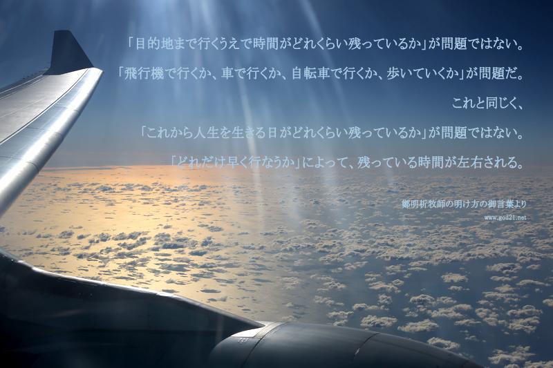 20140409-1-2_Ja
