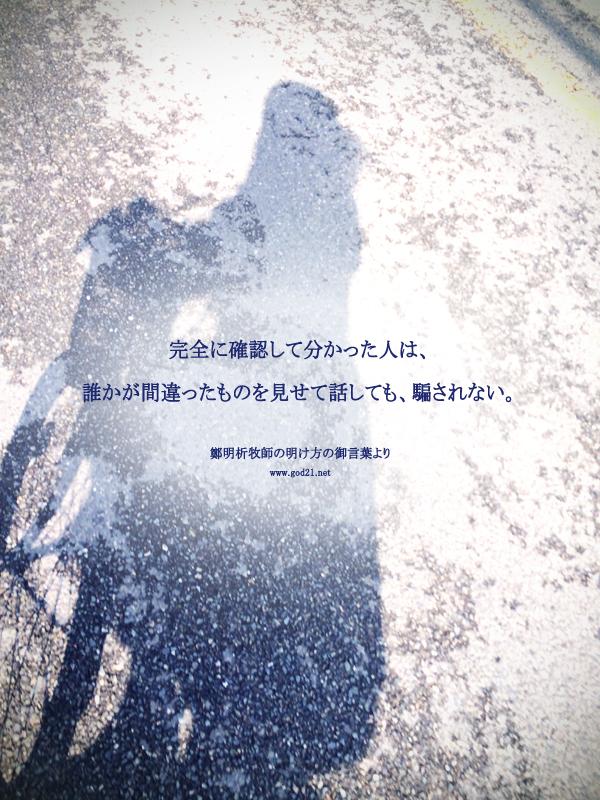 20140507-11_Ja