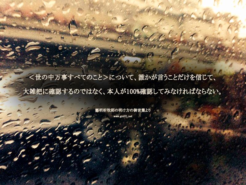 20140729-69_Ja