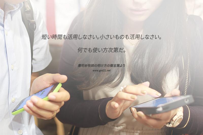 20141120-14_Ja