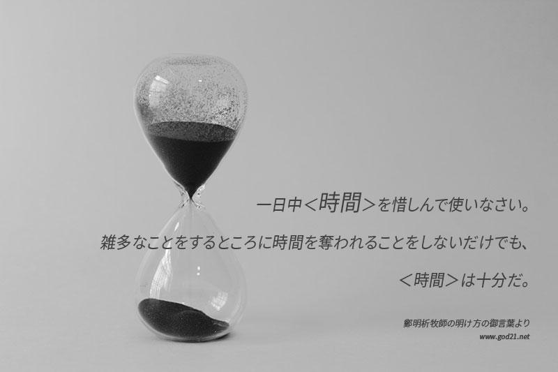 20150325-4_Ja