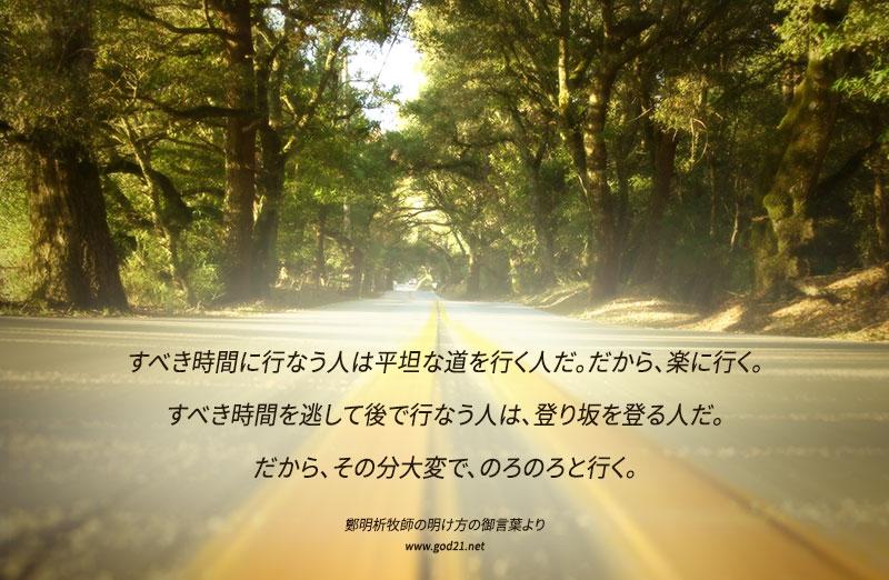 20150506-1-2_Ja