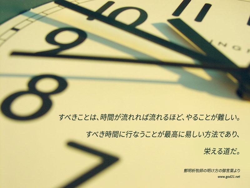 20150506-3_Ja