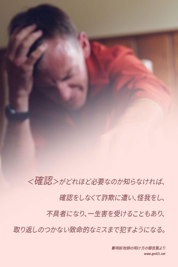 20150522-17_Ja