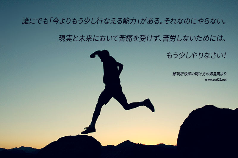 20151023-76_Ja