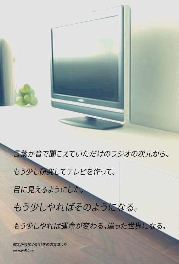 20151023-91_Ja