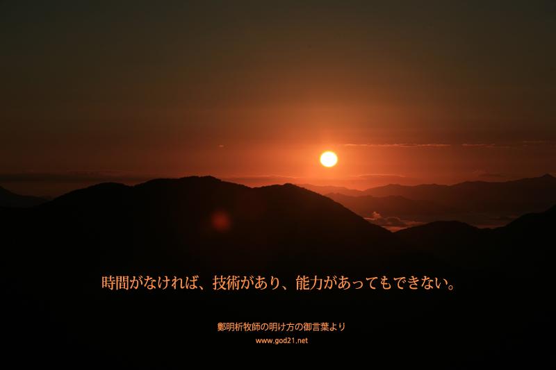 20130422-30_Ja