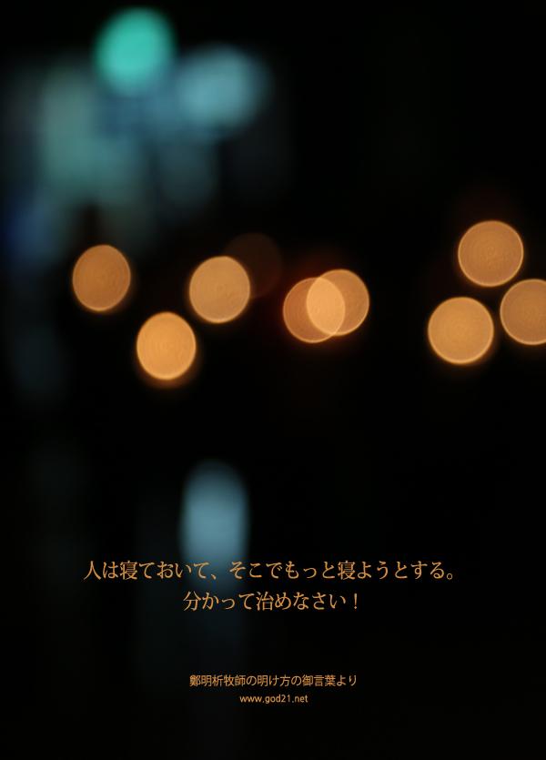 20130529-70_Ja
