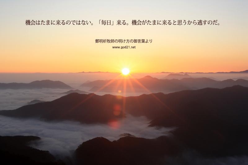 20130711-4_Ja