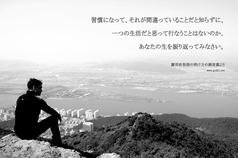 20131230-11_Ja