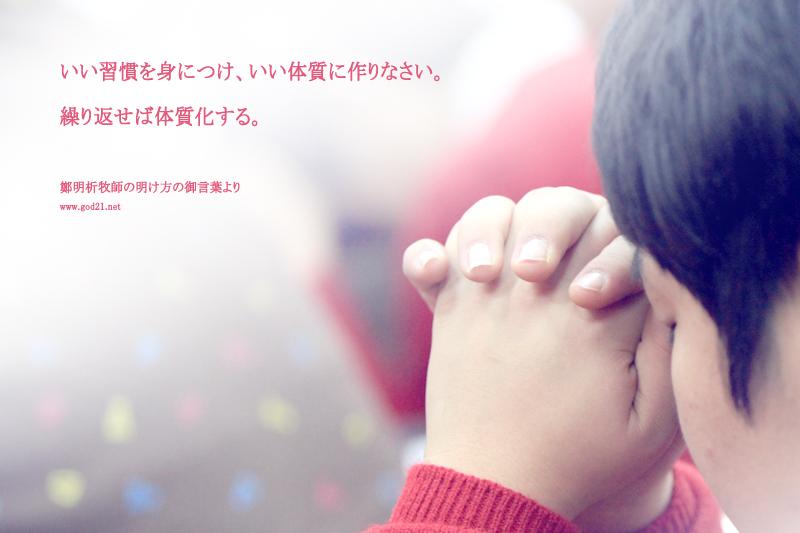 20131231-41_Ja