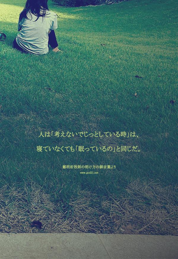 20140902-9_Ja