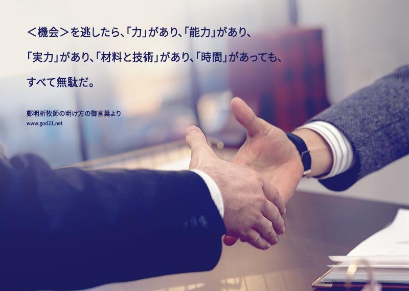 20140912-10_Ja
