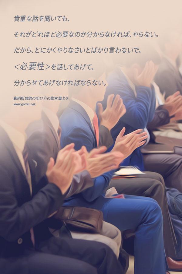 20150520-2_Ja