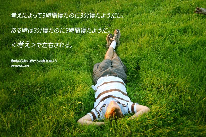 20150815-16_Ja