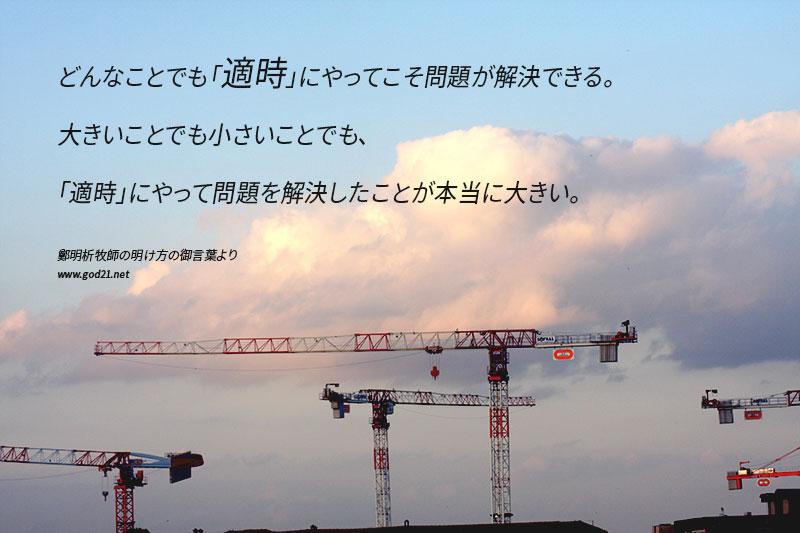 20151103-24_Ja