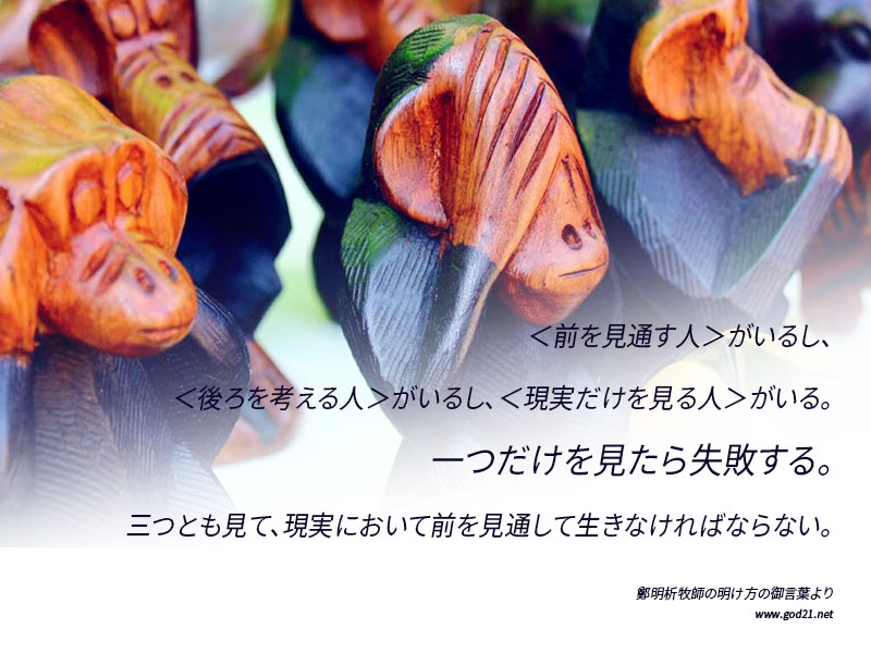 20151104-11_Ja