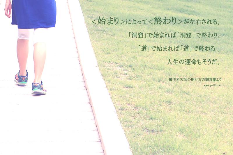 20140726-14_Ja