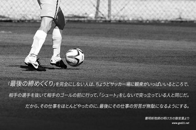 20150113-22_Ja