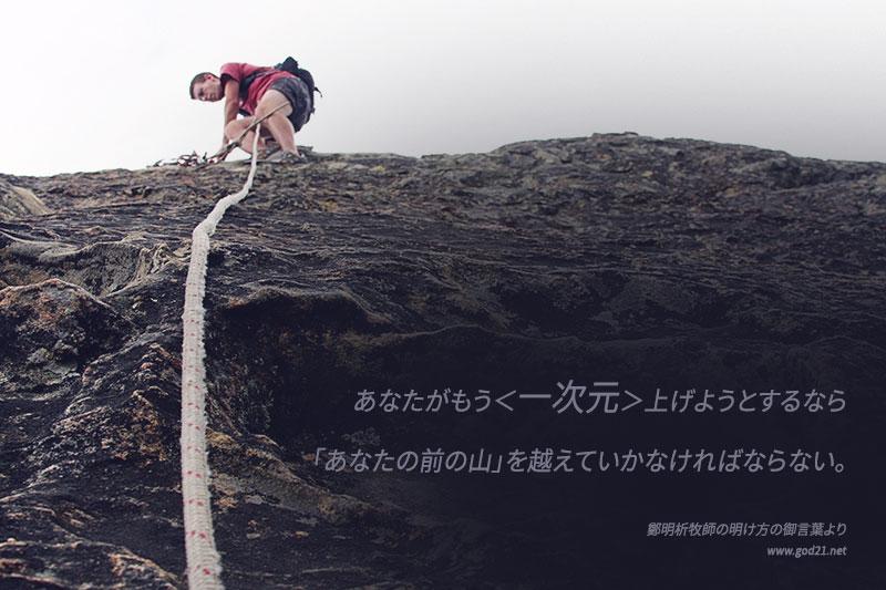 20150416-12_Ja