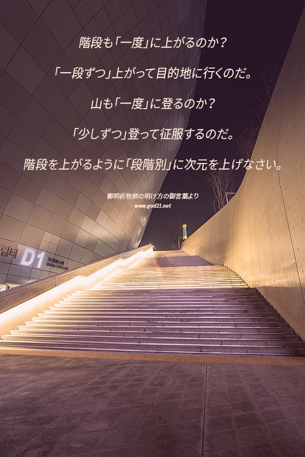 20151211-68_Ja