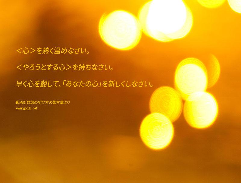 20150318-58_Ja
