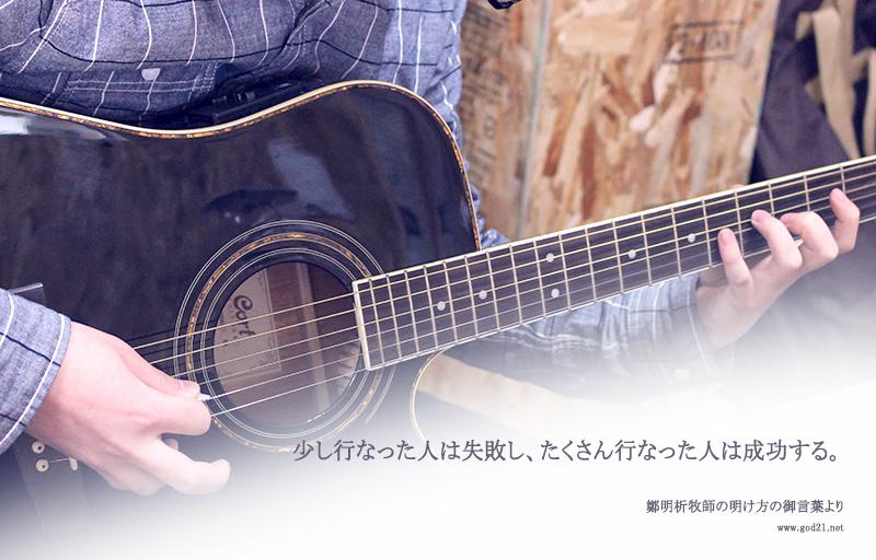 20140805-43_ja