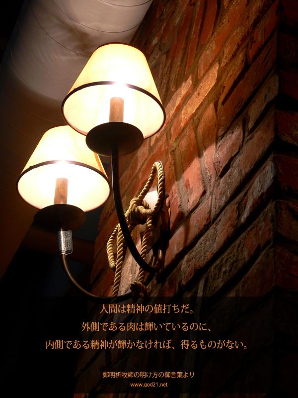 20130711-43-44_JA