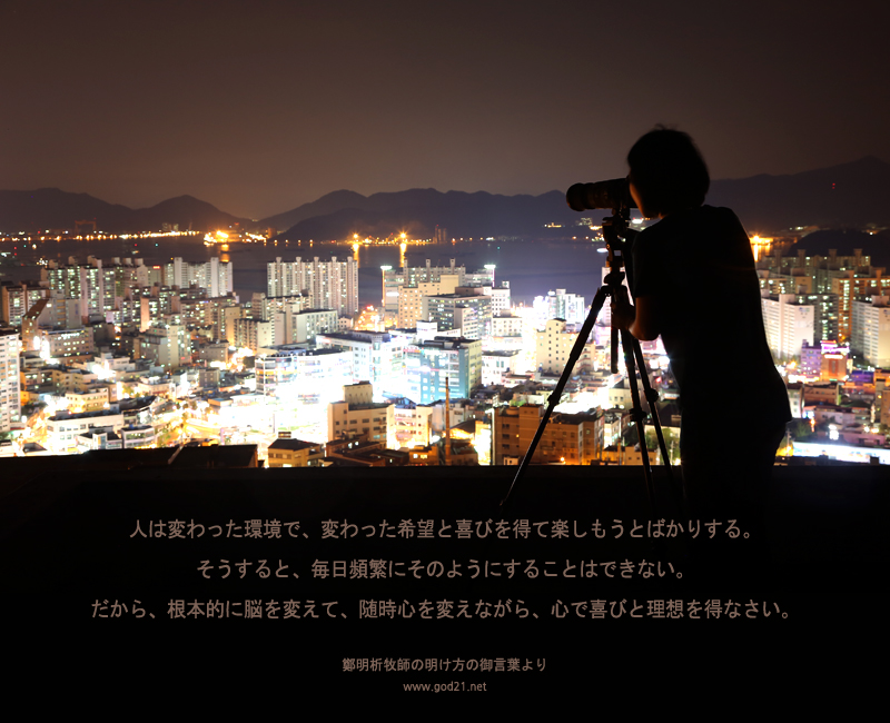 20130914-4_Ja