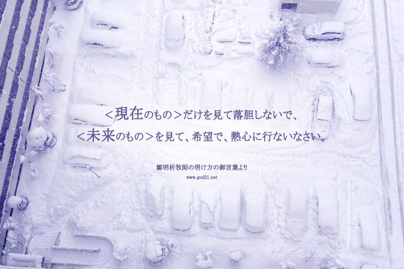 20140217-1_ja