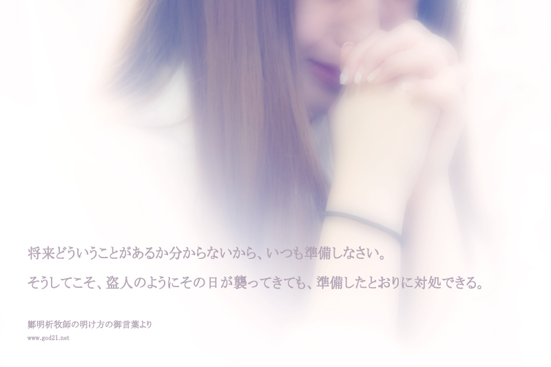 20140425-36_ja