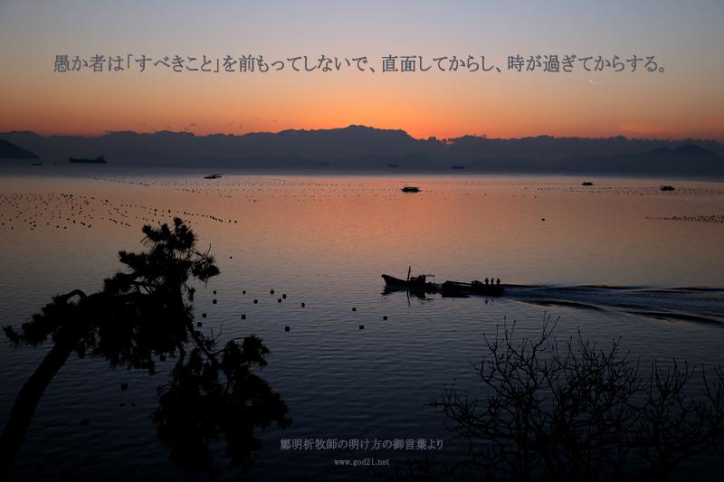 20140502-47_ja