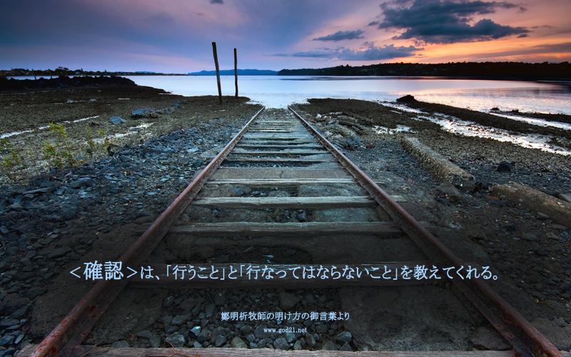 20140707-12_Ja