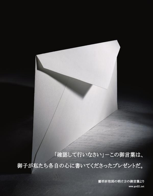 20140707-36_Ja