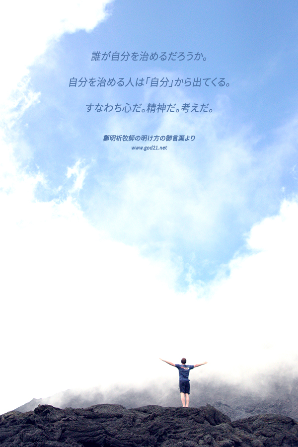 20141122-14_Ja