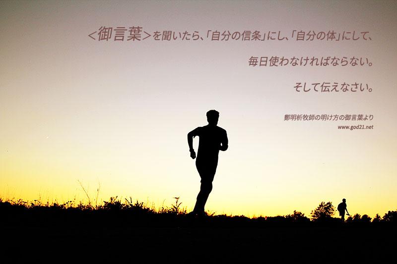 20150306-1_ja