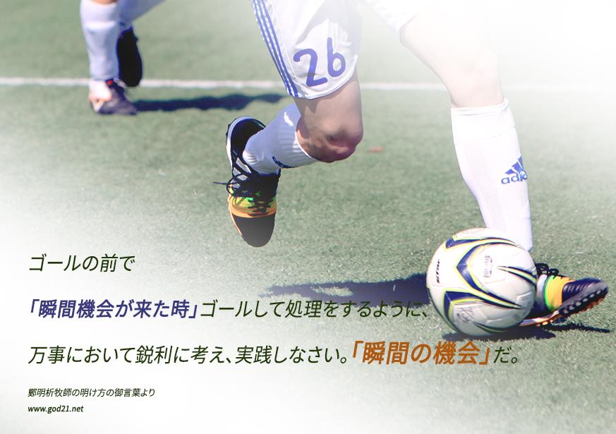 20170105-20_ja