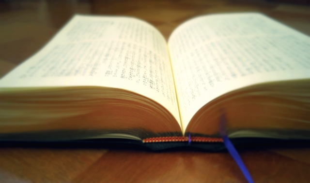 スポーツ選手・アスリートが一から学ぶ摂理の聖書講座~聖書の基本構造~